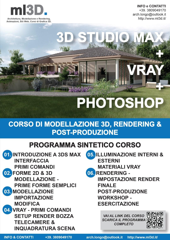 CORSO_3DS_VRAY_PH_SETTEMBRE_ROMA